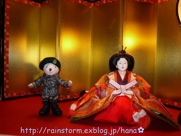 お雛祭り:RAIN  teaserをちょこっと・・・_c0047605_845969.jpg