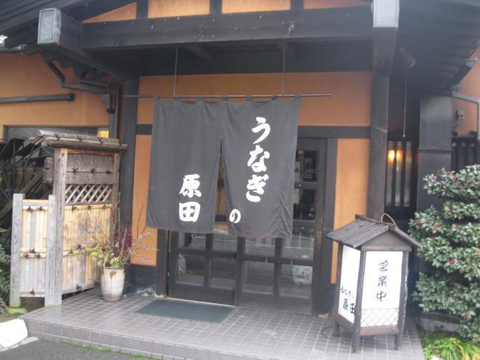 苺天国に~☆_a0125419_113239.jpg