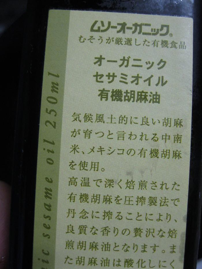 「ぐりぐり村(のっけて味噌)ふきのとう」作り☆_a0125419_20203692.jpg