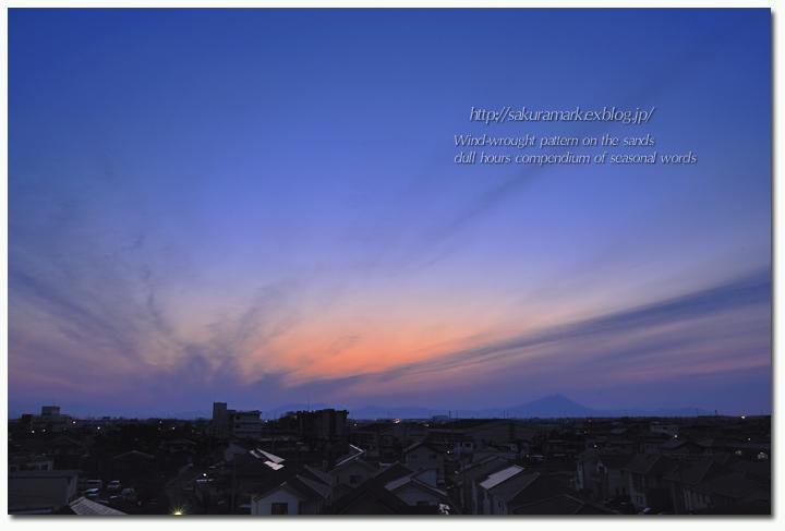 夜明け前~筑波山を望む~_f0235723_19181632.jpg