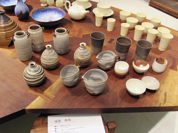 東北炎の作家復興支援展示会II  お茶の器、お酒の器_a0003650_12235690.jpg