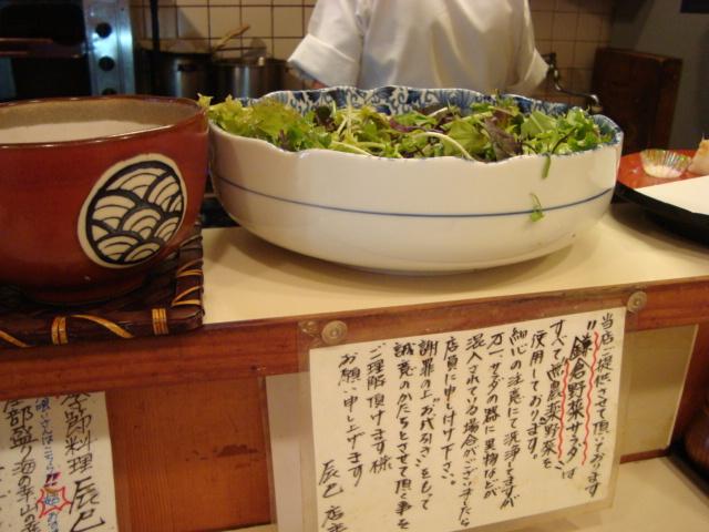 鎌倉「季節料理 辰巳」へ行く。_f0232060_1963557.jpg