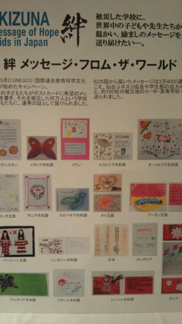 東日本大震災子ども支援チャリティーパーティー@新宿京王プラザホテル。。。 *。:☆.。† _a0053662_234862.jpg