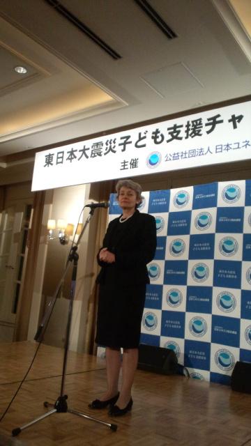 東日本大震災子ども支援チャリティーパーティー@新宿京王プラザホテル。。。 *。:☆.。† _a0053662_2351637.jpg