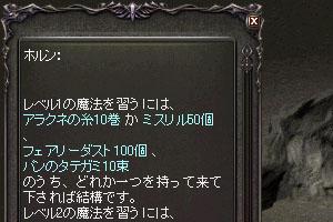 b0048563_443479.jpg