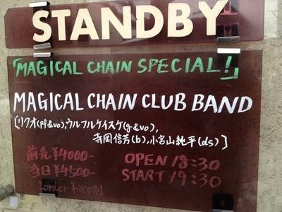 MCCB@下北沢440_c0227168_8202917.jpg