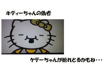 d0020869_1241999.jpg