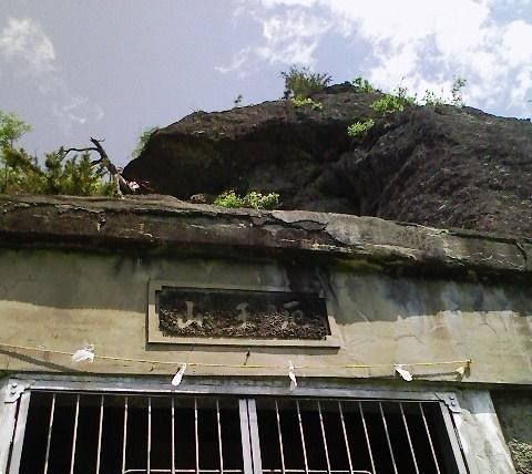 2010/05/13 神楽山 猿橋御前山_d0233770_22181744.jpg