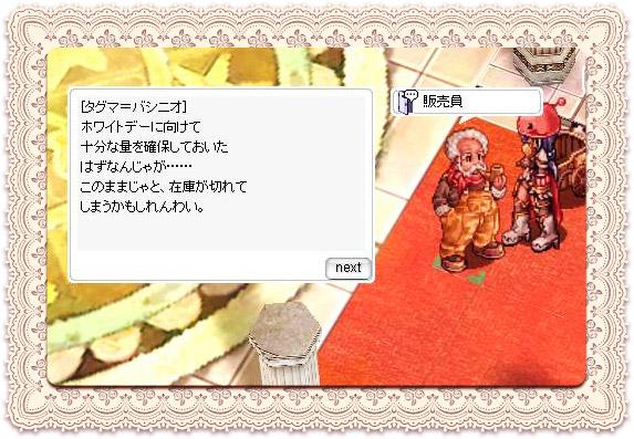 c0069371_22474611.jpg