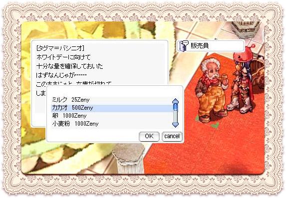 c0069371_22475331.jpg
