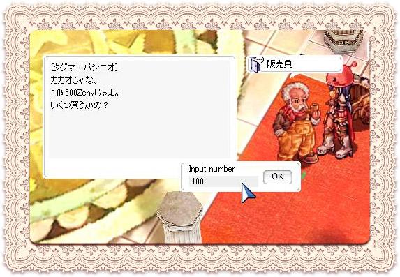 c0069371_22475919.jpg