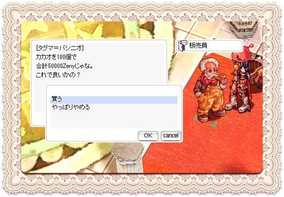 c0069371_2248598.jpg