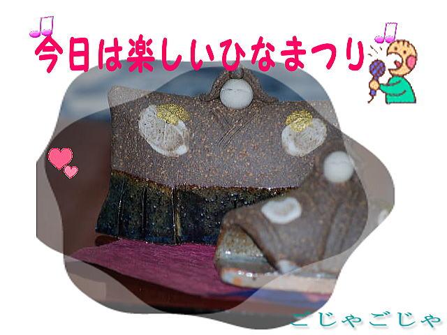 b0189573_13583642.jpg