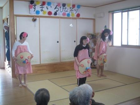 雛祭り_e0142373_18412590.jpg
