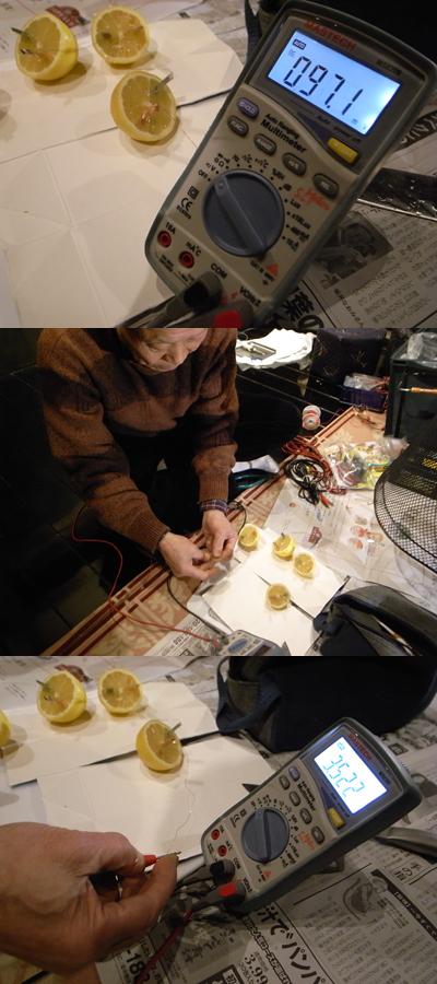 レモンの灯_a0180681_415413.jpg