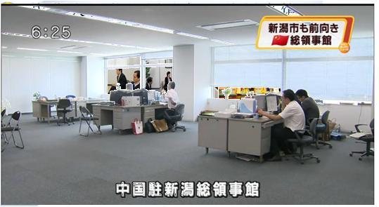 中国共産党への土地売却を許すな_d0044584_11112550.jpg