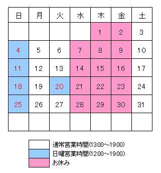 b0230186_1636395.jpg