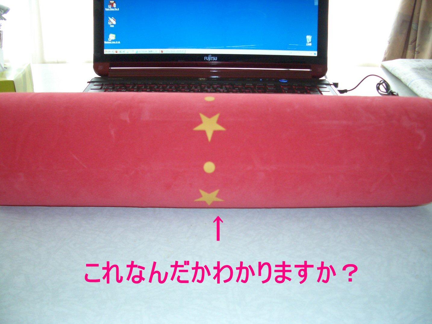 b0124693_9104357.jpg