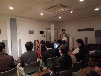 LINN DS研究会☆終了☆☆☆_c0113001_1932378.jpg