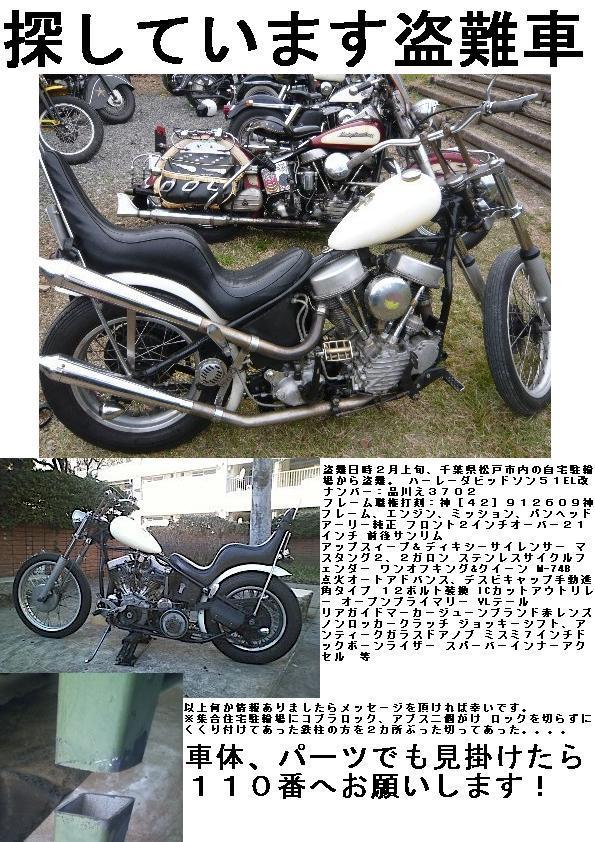 b0186107_1745853.jpg