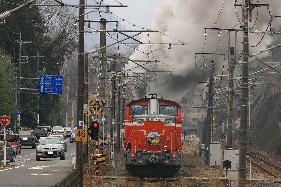 信越D51は今日も良煙 - 2012年・信越線 -_b0190710_14571033.jpg