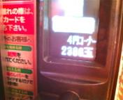 b0020017_14564984.jpg