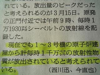 c0189218_18561112.jpg