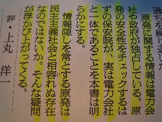 c0189218_1856250.jpg
