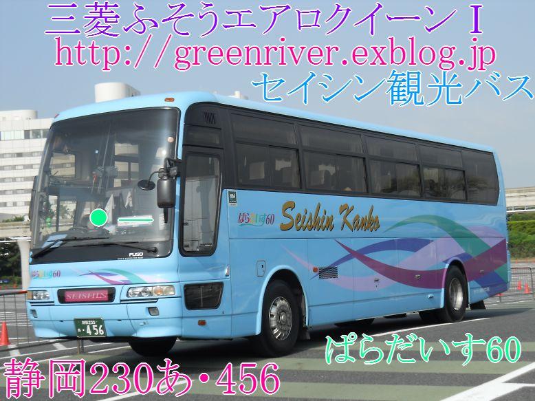 e0004218_20125567.jpg