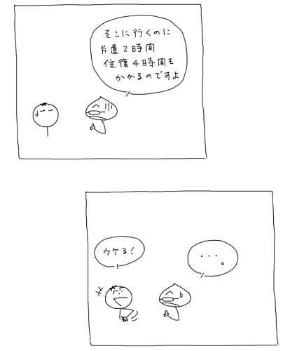 e0065818_1230047.jpg