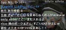 b0236120_16264436.jpg