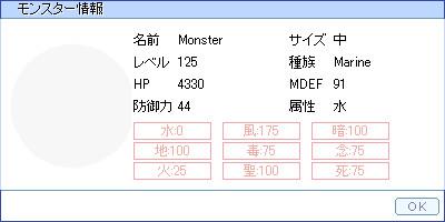 f0089123_1250658.jpg