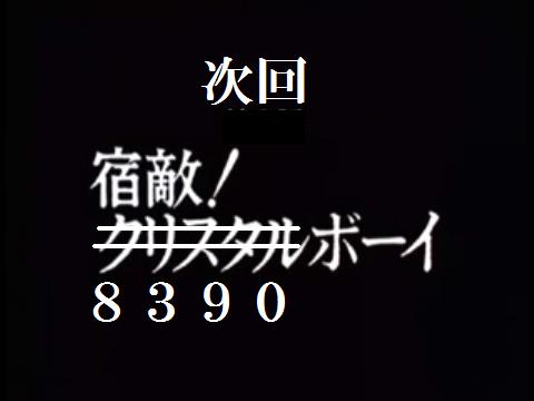 c0244525_2348219.jpg