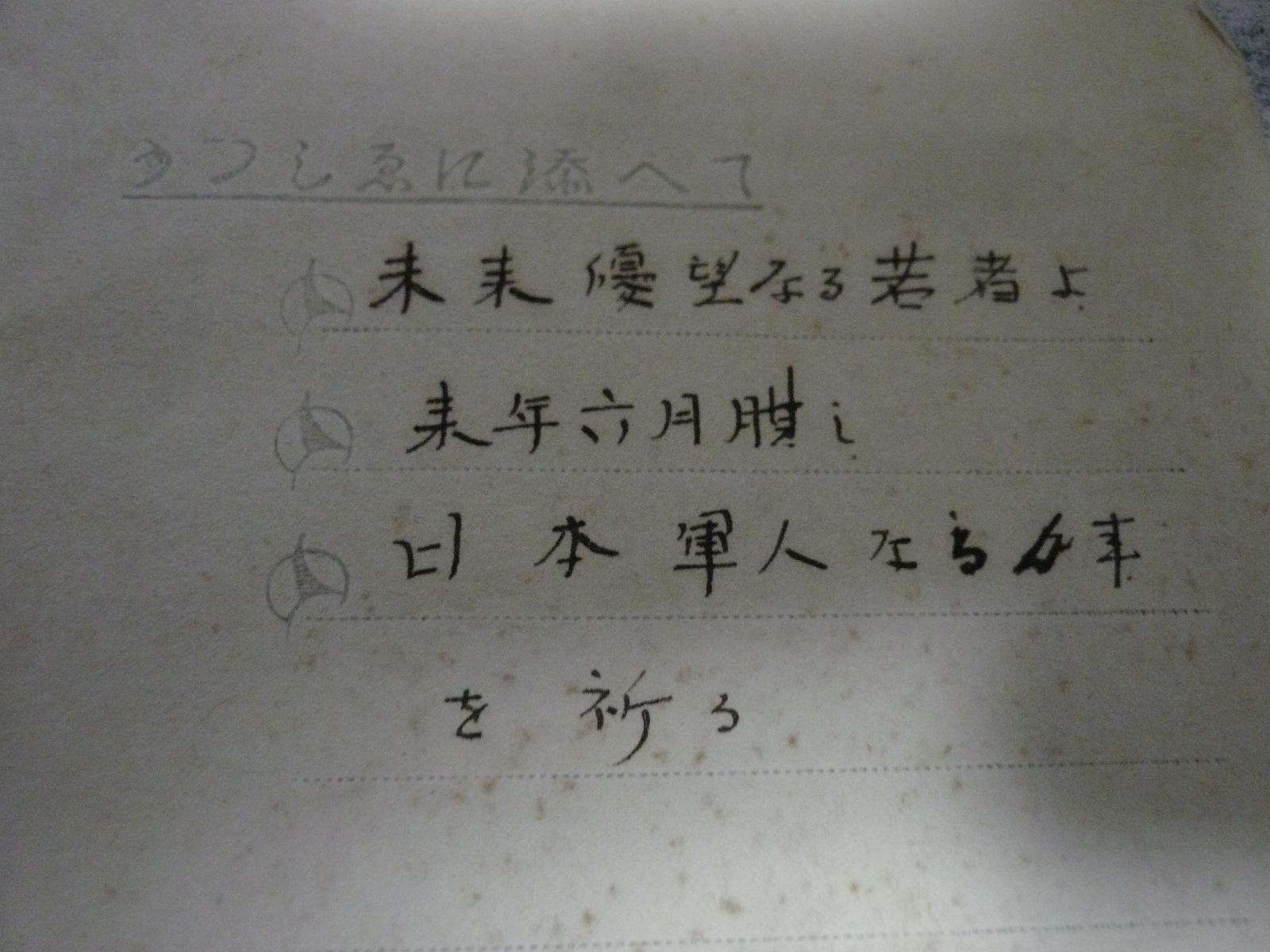 b0192733_23191280.jpg