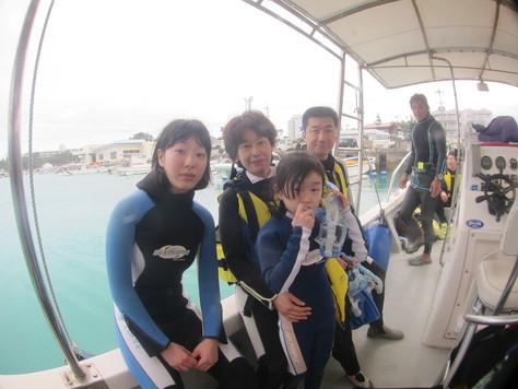3月4日海日和♪_c0070933_1915441.jpg