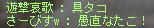 e0048534_1943586.png