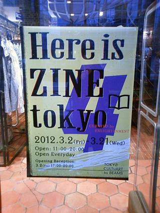 Here is ZINE tokyo 4_b0136144_892991.jpg