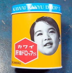 缶買い........_f0152544_12315024.jpg