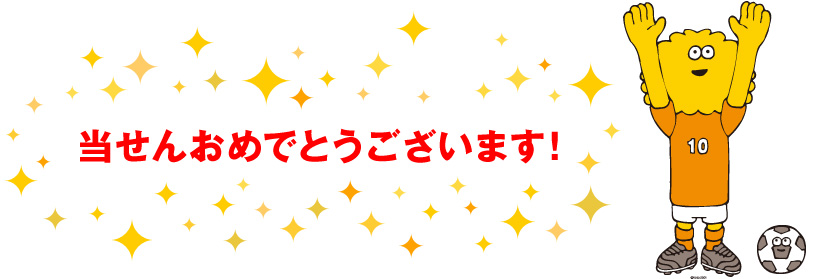 b0169750_1827247.jpg