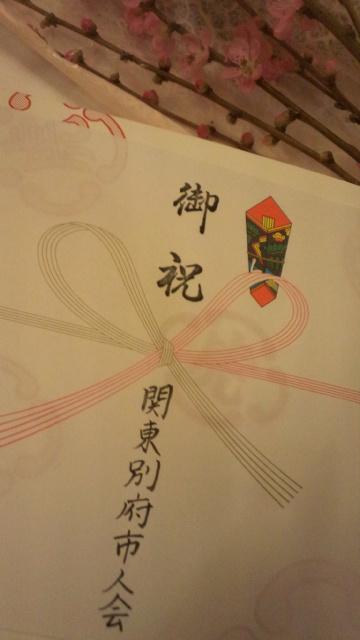 平成23年度関東別府市人会総会開催@お雛様^^。。。 *。:☆.。† _a0053662_2383291.jpg