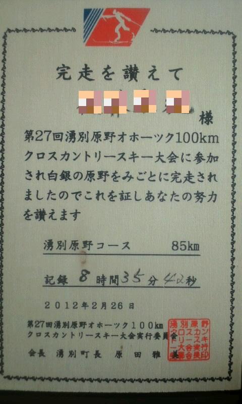 a0250369_10563677.jpg
