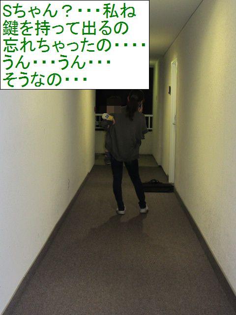 b0202185_3504775.jpg