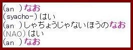 b0096491_247353.jpg