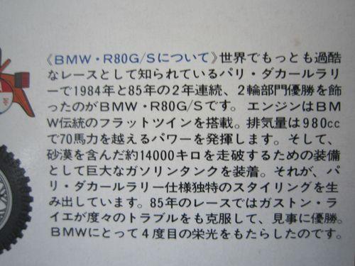 b0220099_16423450.jpg