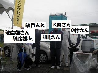b0130100_004578.jpg