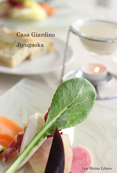 Casa Giardino~TWG Tea_f0175901_18104524.jpg