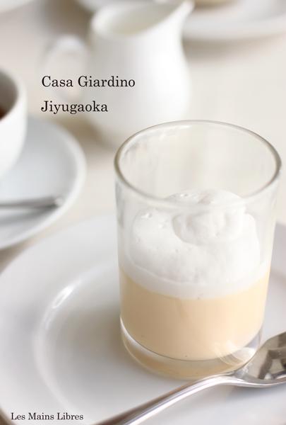 Casa Giardino~TWG Tea_f0175901_18121164.jpg