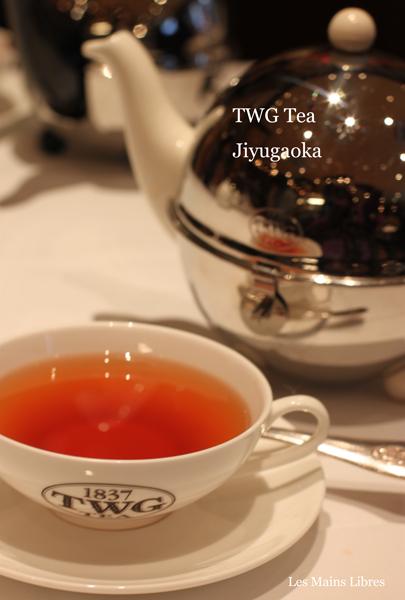 Casa Giardino~TWG Tea_f0175901_18134398.jpg