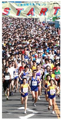 三浦国際市民マラソン_a0161111_1457161.jpg