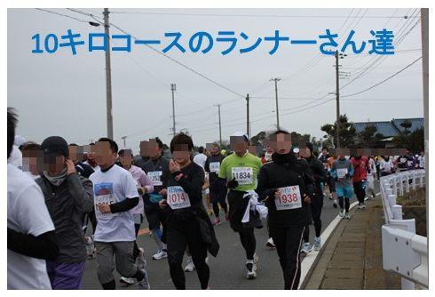 三浦国際市民マラソン_a0161111_15102453.jpg
